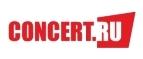 Купоны и промокоды «Concert.ru»