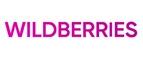 Купоны и промокоды «Wildberries»