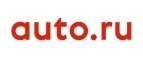 Купоны и промокоды «Auto.ru»