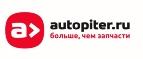 Купоны и промокоды «Автопитер»