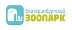 Купоны и промокоды «Екатеринбургский зоопарк»