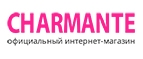 Купоны и промокоды «Charmante»