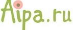 Купоны и промокоды «Aipa.ru»