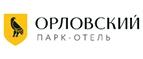 Купоны и промокоды «Орловский»