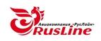 Купоны и промокоды «RusLine»