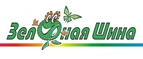 Купоны и промокоды «Зеленая шина»