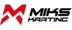 Купоны и промокоды «FORZA Karting»