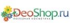 Купоны и промокоды «DeoShop.ru»