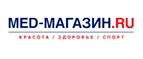 Med-Магазин.ru