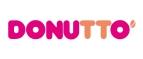 Купоны и промокоды «Dunkin Donuts»