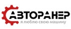 Купоны и промокоды «4Rn.ru»