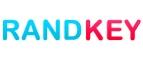 Купоны и промокоды «Randkey.com»