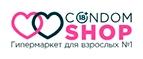 Купоны и промокоды «Condom Shop»