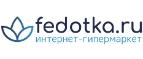 Купоны и промокоды «Fedotka.ru»