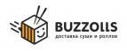 Купоны и промокоды «Buzzolls»
