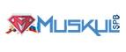 Купоны и промокоды «MuskulSPb»
