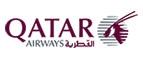 Купоны и промокоды Qatar Airways