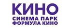 Купоны и промокоды «Кинотеатр.ру»