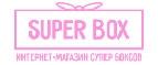 Купоны и промокоды «Superbox»