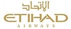 Купоны и промокоды Etihad Airways