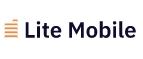 Купоны и промокоды «Lite-Mobile»