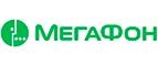 Купоны и промокоды «МегаФон»