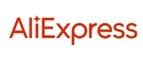 Купоны и промокоды AliExpress