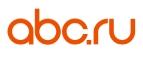 Купоны и промокоды «ABC.ru»
