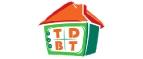 Купоны и промокоды «TdbT.ru»