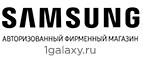 1galaxy.ru
