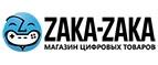 Zaka-Zaka