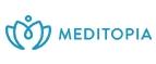 Купоны и промокоды «Meditopia»