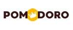 Купоны и промокоды «Pomodoro Royal»