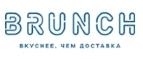 Купоны и промокоды «Brunch»