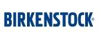 Купоны и промокоды «Birkenstock»