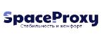 Купоны и промокоды «SpaceProxy»