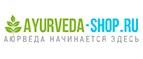 Ayurveda-Shop.ru